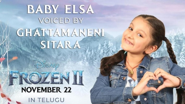 Mahesh Babu and Namrata Shirodkar's daughter Sitara will lend voice to young Elsa in Frozen 2.