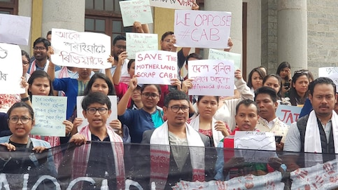Anti-CAA protest LIVE: Artists, cultural activists to demonstrate against act in Guwahati