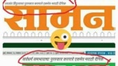 Fact Check: Has Saamana changed masthead to green with 'secular' tagline?