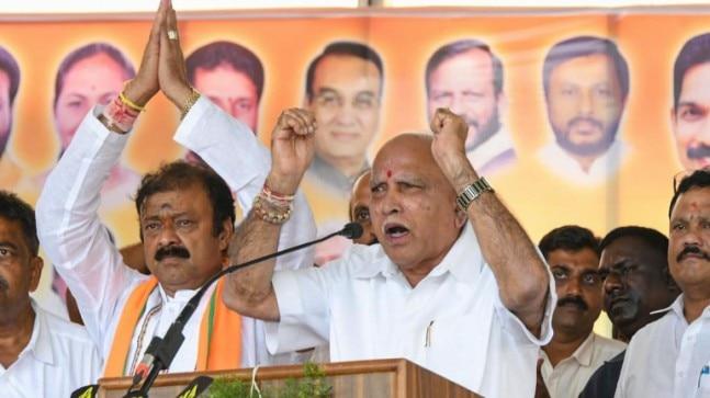 BJP takes early lead in Karnataka Assembly bypolls