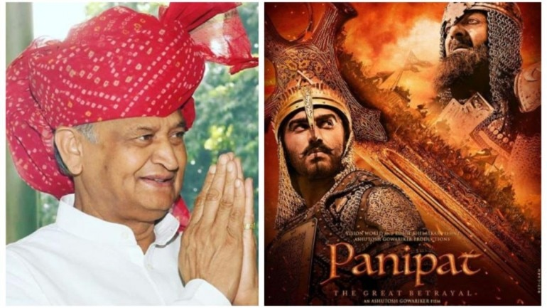 Rajasthan Chief Minister Ashok Gehlot tweeted about controversy of Ashutosh Gowariker's film Panipat