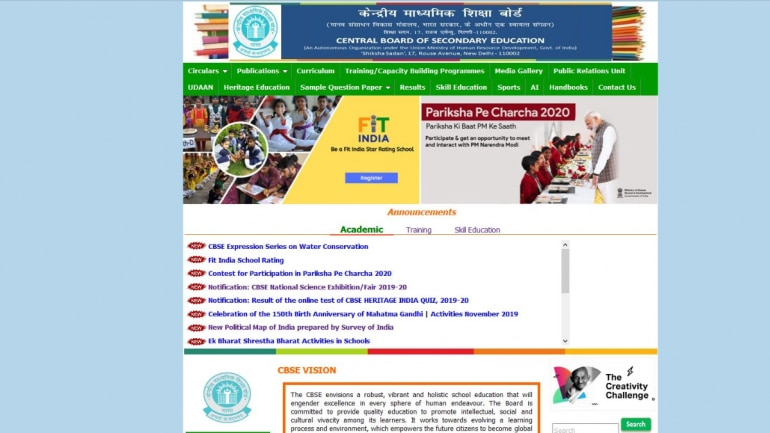 CBSE Board Class 10, 12 Sample Paper 2020: Direct link to check CBSE sample papers with marking scheme