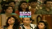 Throwback Thursday: Dekh Bhai Dekh, the TV show that made India keep up with Diwans