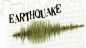 4.8 magnitude earthquake hits Palghar in Maharashtra