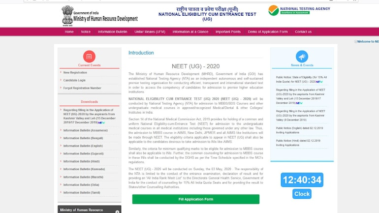 Nta Neet 2020 Registrations To End Soon Ntaneet Nic In Direct Link To Apply Here Education Today News