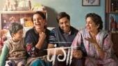 Panga Trailer Out: The kabaddi drama raises an important question about women empowerment