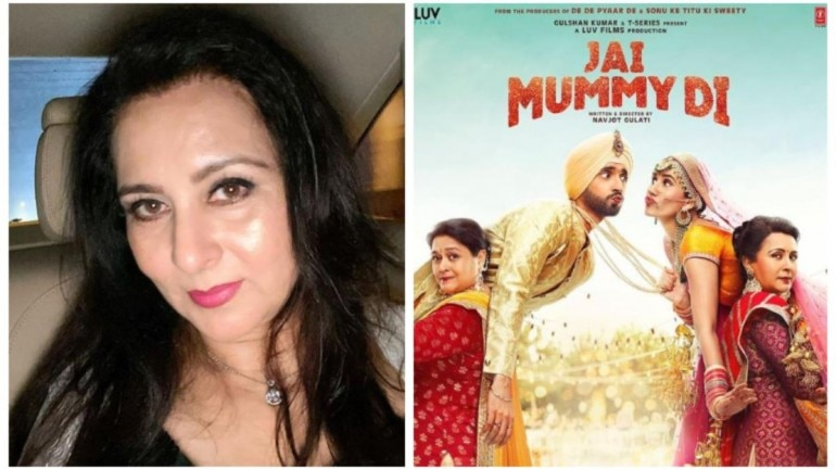 Poonam Dhillon will be seen in Jai Mummy Di