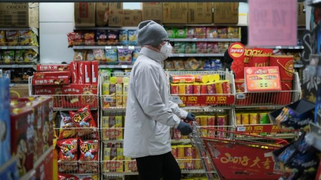 Coronavirus: China announces national ban on wildlife trade