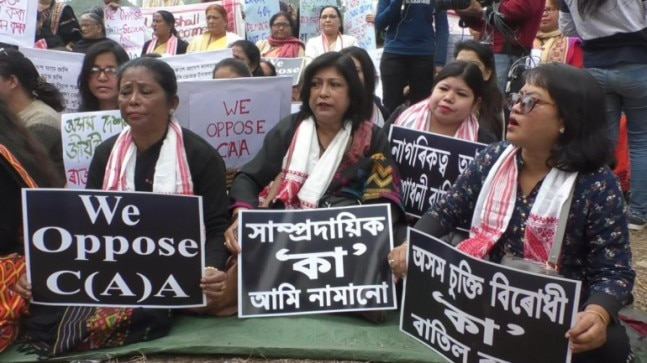 Hundreds of women protest against citizenship law in Guwahati