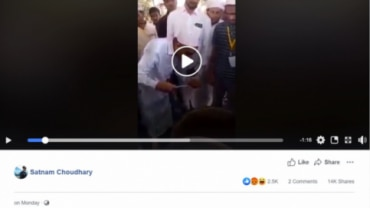 Facebook user Santam Chaudhury is among many others who have posted this video.