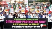 PFI denied permission for rally by West Bengal Police