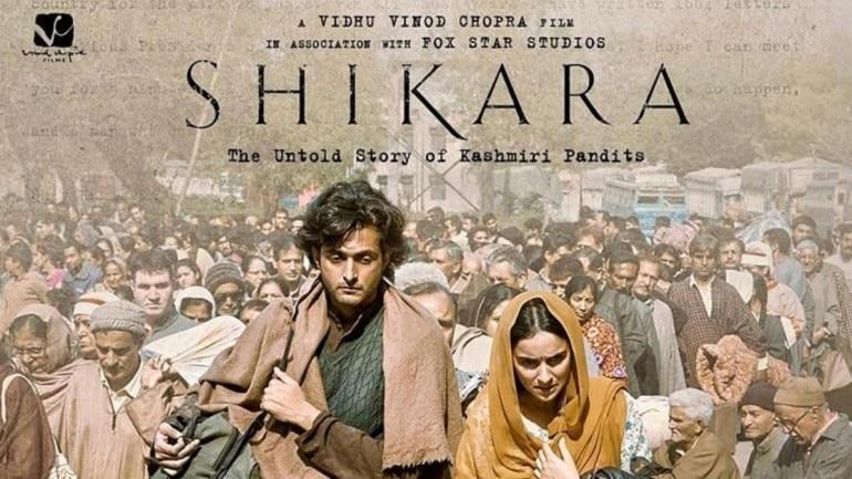 Image result for shikara movie