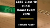 CBSE 10th Hindi Board Exam 2020 tomorrow: Check sample paper, last minute tips