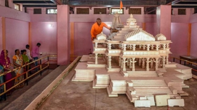 Ram temple trust meeting on Feb 19; date for start of construction, trustee appointments on agenda