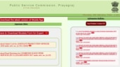 UPPSC JE result 2013 declared at uppsc.up.nic.in: Check steps to download, direct link here