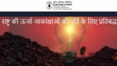 Coal India CBT Admit Card 2020 released at coalindia.in: Here's how to download