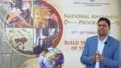 Jamia Millia Islamia organises Entrepreneurship Awareness Programme: Here's what students can learn
