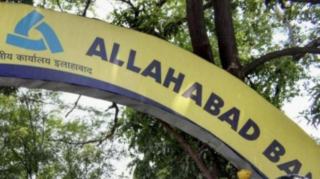 Covid-19 lockdown: Allahabad Bank, Indian Bank merger might face slight delay, says official