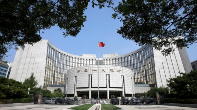 China still has ample room for monetary policy adjustment, central bank adviser says