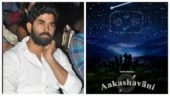 Aakashavaani: SS Rajamouli's son Karthikeya backs out of the film as producer