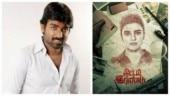 Thittam Irandu: Vijay Sethupathi launches first-look poster of Aishwarya Rajesh's thriller