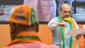Home Minister Amit Shah to address BJP's first virtual rally for Bengal today