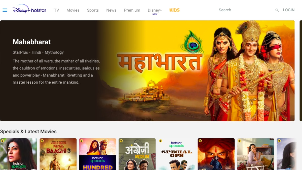 How To Login Hotstar Account On Smart Tv Step By Step Guide Information News