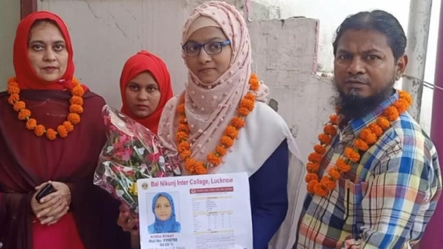 Lucknow topper Alisha Ansari scores 94% in UP Board Class 10 exams ...