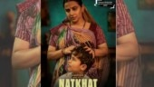 Natkhat Review: Vidya Balan fights patriarchy from behind a ghunghat
