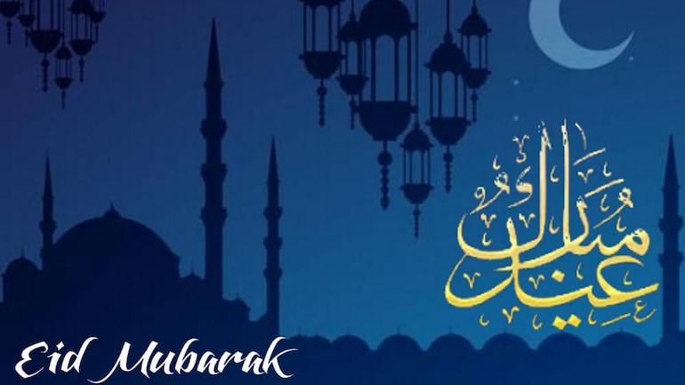 Eid Mubarak 2020 Bakrid Date Country Wise India Saudi Arabia Information News
