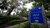 UPSC candidates can apply for change in centre location: Here's a look at terms and conditions