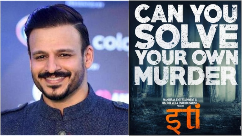Vivek Oberoi turns producer with Iti, film to go on floors in October - Movies News