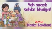 Amul's doodle for Raksha Bandhan is all about the bond siblings share. See tweet