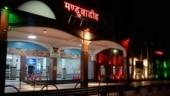 Manduadih becomes 'Banaras': MHA gives nod for name change of major railway station in UP