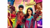 Khaali Peeli trailer out: Ishaan Khatter and Ananya Panday may run, but Jaideep Ahlawat will catch up