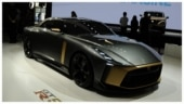 Nissan GT-R50 by Italdesign: A rather special Nissan GT-R