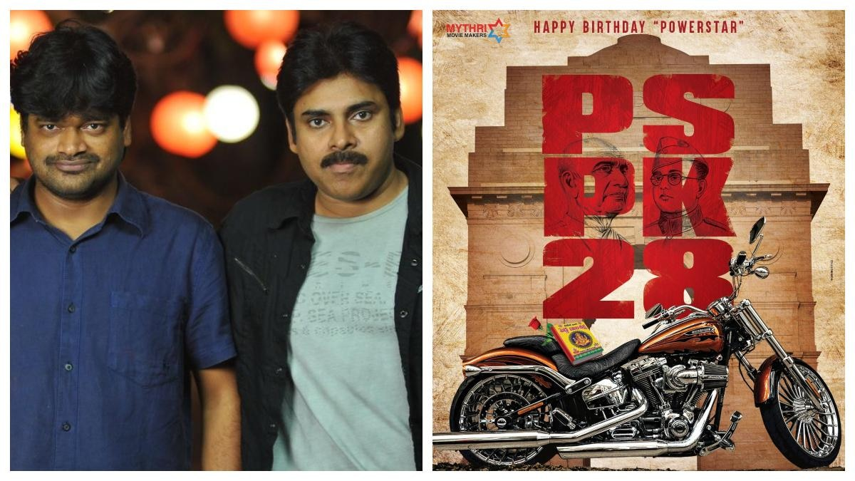 PSPK 28 first look poster out: Pawan Kalyan teams up with Harish Shankar  for new film - Movies News