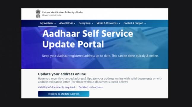 How to update address in Aadhaar card online
