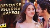 Beyonce is now Beyonse Sharma Jayegi in Ananya Panday's Khaali Peeli song. So creative, says Internet