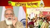 PM Modi's Bengali wardrobe