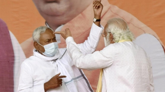 Bihar election: PM Modi with Nitish Kumar, gives Chirag Paswan a miss in first rally  - India Today RSS Feed  IMAGES, GIF, ANIMATED GIF, WALLPAPER, STICKER FOR WHATSAPP & FACEBOOK