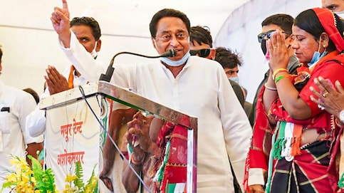 Regret if comment hurt anyone, says Kamal Nath on 'item' jibe at former MP minister Imarti Devi