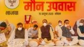Madhya Pradesh: BJP holds silent protests over Kamal Nath's 'item' jibe at Imarti Devi