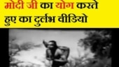 Fact Check: 1938 video of BKS Iyengar shared as PM Modi performing yoga