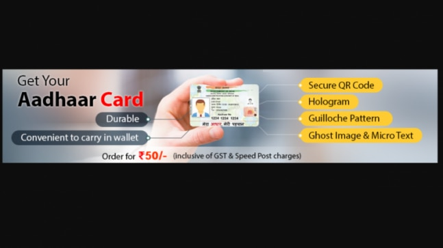 how to order aadhaar pvc card with registered mobile
