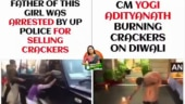 Fact Check: Viral video of Yogi Adityanath burning crackers is not from Diwali