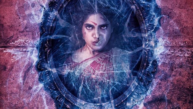 Bhumi Pednekar's Durgavati is now Durgamati, Akshay Kumar announces with  new poster - Movies News