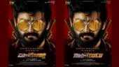 Diganth's first look from 'Marigold' stuns his fans