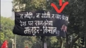 Fact Check: This banner against Lord Ram is not from the ongoing farmers' protest
