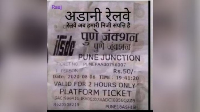Fact test: the picture of the platform card with 'Adani Railway' on it has been changed
